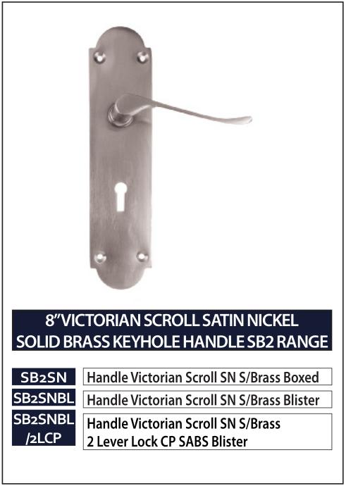 "8"" VICTORIAN SCROLL SATIN NICKEL SOLID BRASS KEYHOLE HANDLE SB2 RANGE"